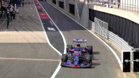 2019年F1第10戦イギリスGP、FP1結果