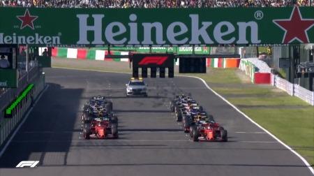 2019年F1第17戦のスタート