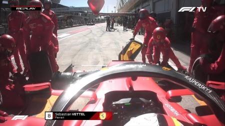 俺たちのフェラーリ2019