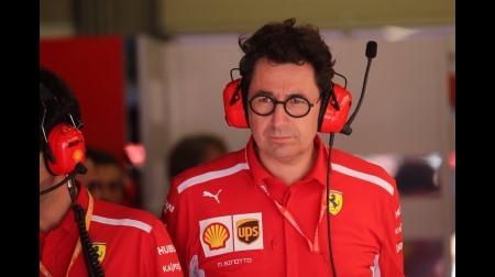 フェラーリの政治力低下を嘆くティフォシ