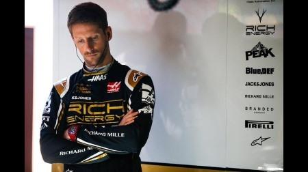 グロージャン、F1ドイツGP欠場?