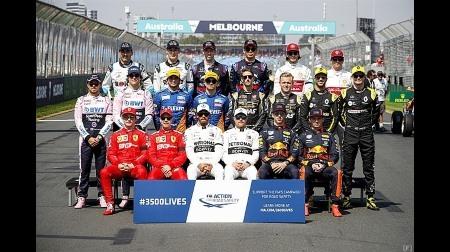 F1ドライバー達の老後