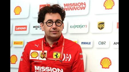 フェラーリ、SF90の根本的な問題解決は不可能