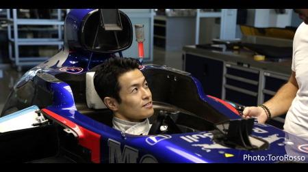 山本尚貴、F1日本GP・鈴鹿のFP1でF1デビュー