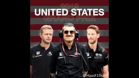 ハースF1シュタイナー組長とグロージャン×タイタニック