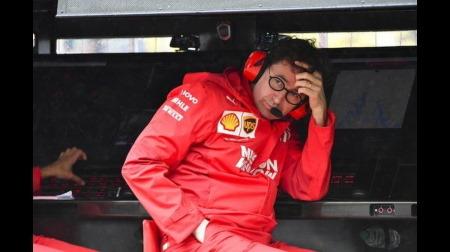フェラーリ、PU不正はほぼ確か?