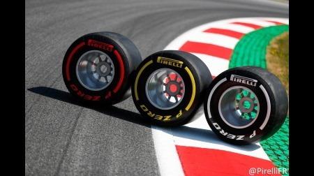 2020年のF1は2019年のタイヤを継続使用へ