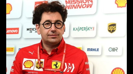 フェラーリのビノットがPU不正疑惑に対するライバルチームの行動について語る
