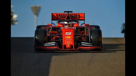 フェラーリ、3つのシャシーから最適なマシンを選択か?