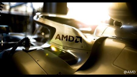 メルセデス、AMDを獲得