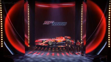 フェラーリが2020新車「SF1000」を公開