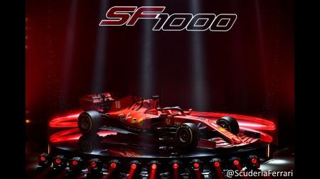 フェラーリ、タバコ広告のサブリミナル疑惑でSF1000押収の可能性