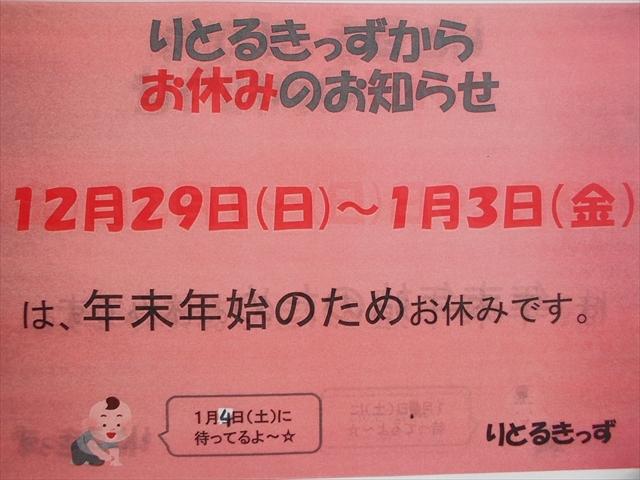 DSCN2552_R.jpg