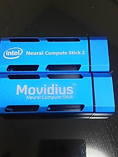 Intel NCS/NCS2