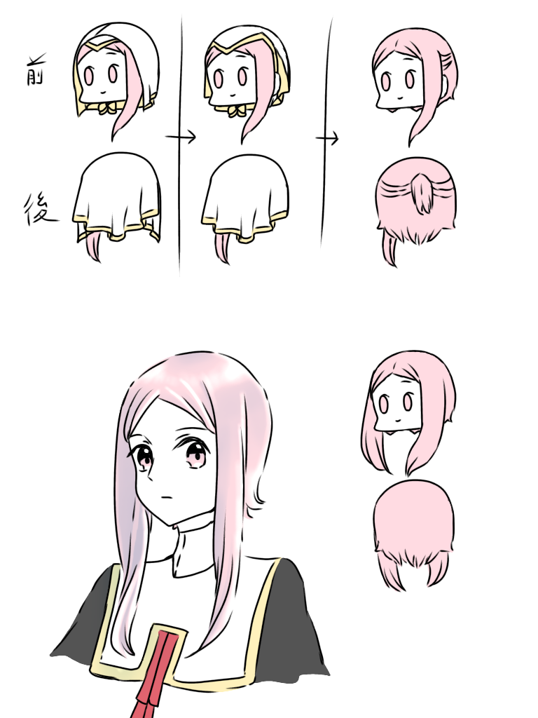 山田さんのヘッドドレスはこうなっていたのだー!