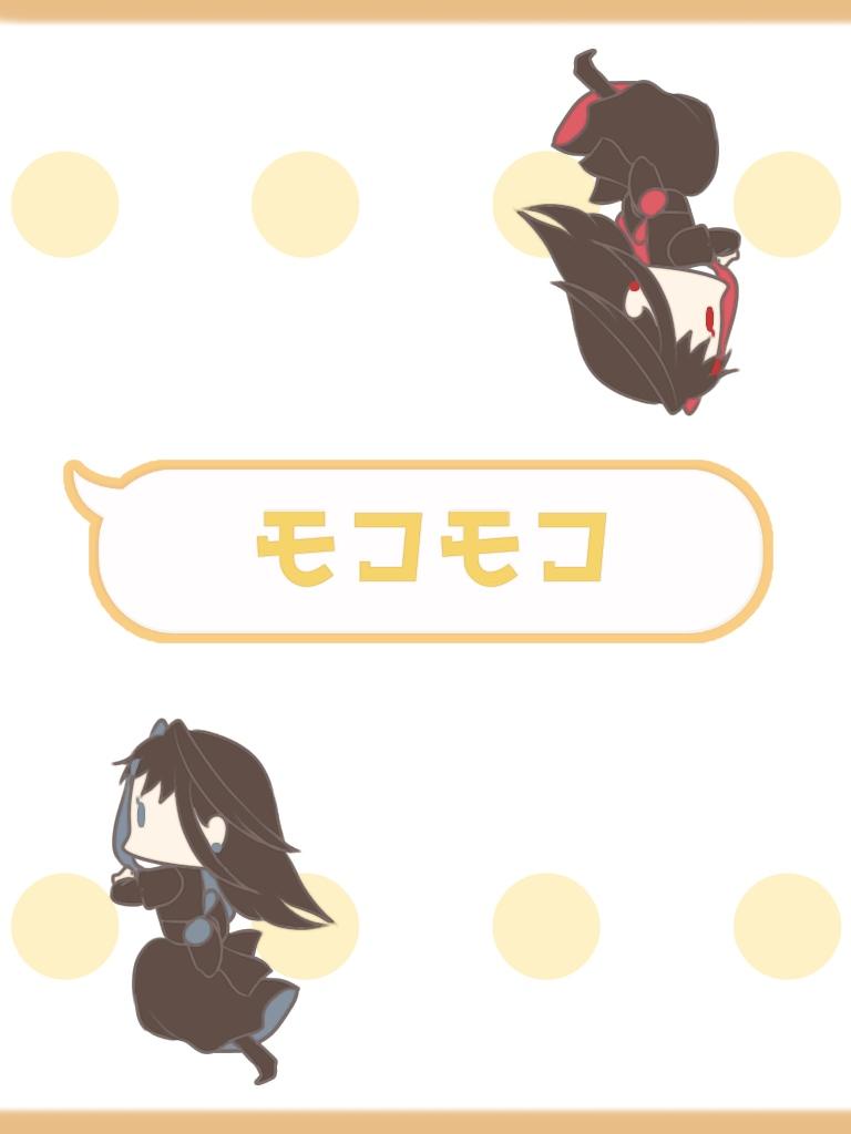モコモコ……………!!!