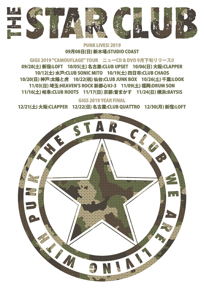 THE-STAR-CLUB_10_05.jpg