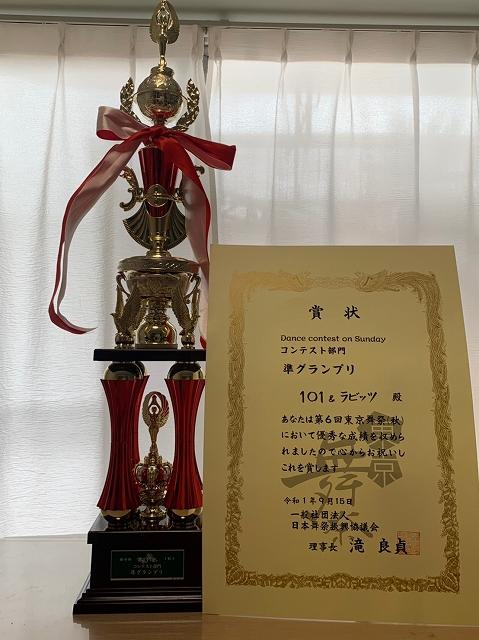 2019東京舞祭秋_000