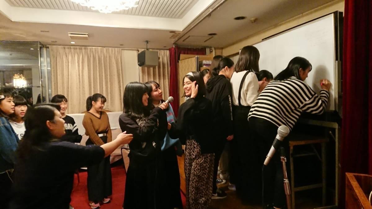 Jr意見交換会02