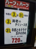 P1190826.jpg