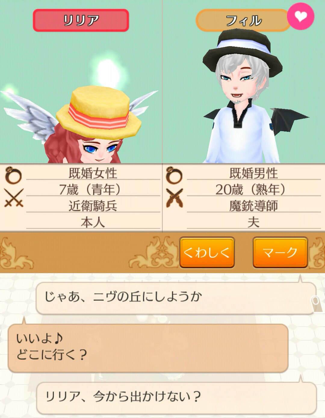 natuyasumi_02.jpg