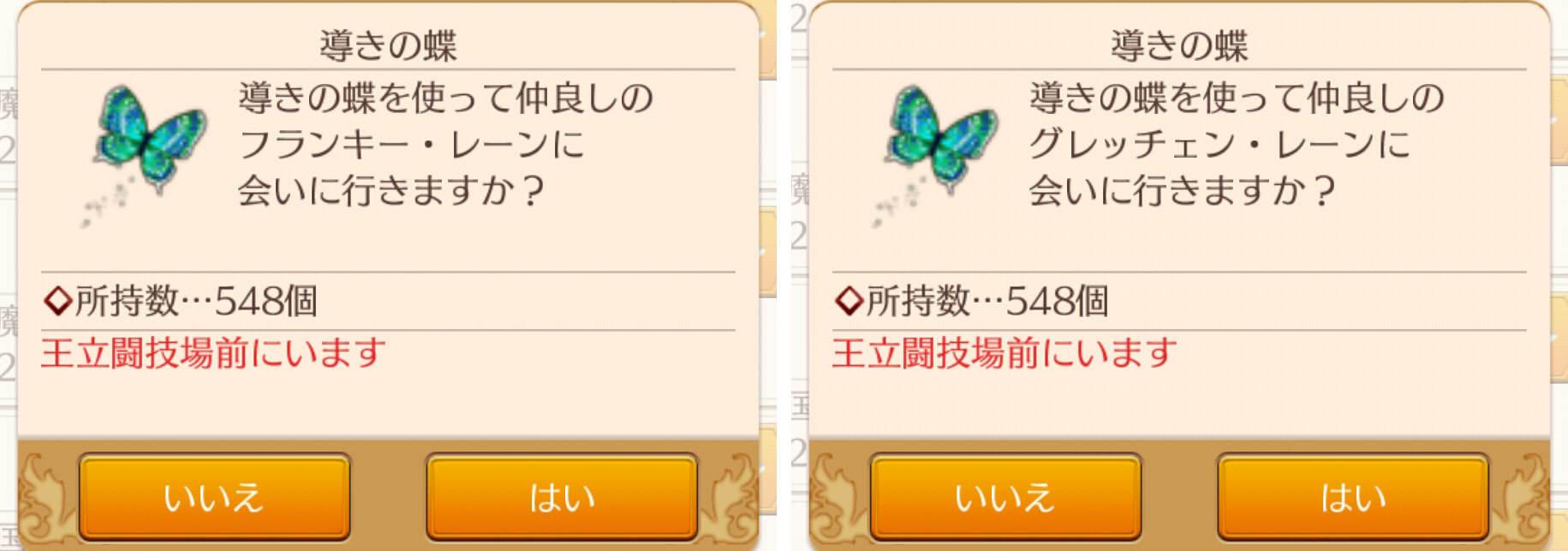 natuyasumi_05.jpg