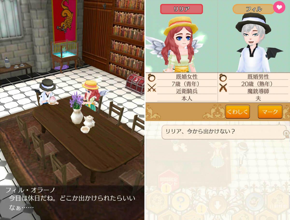 natuyasumi_06.jpg