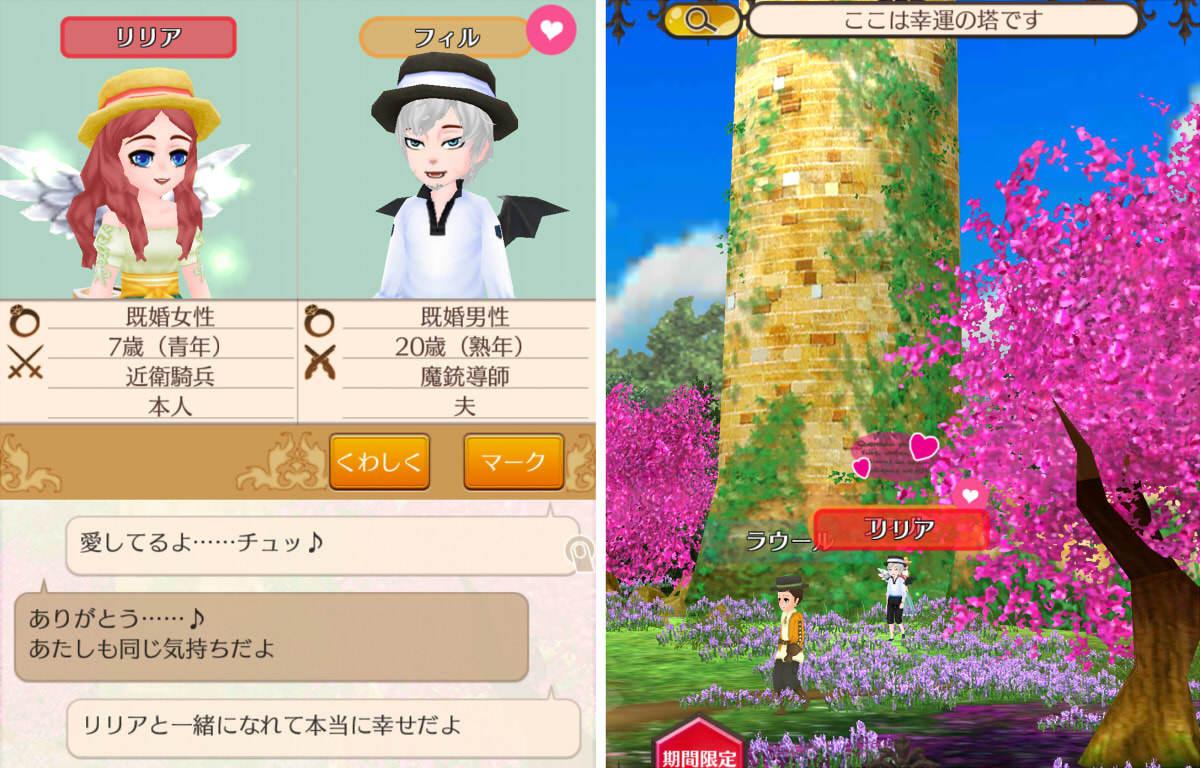 natuyasumi_10.jpg
