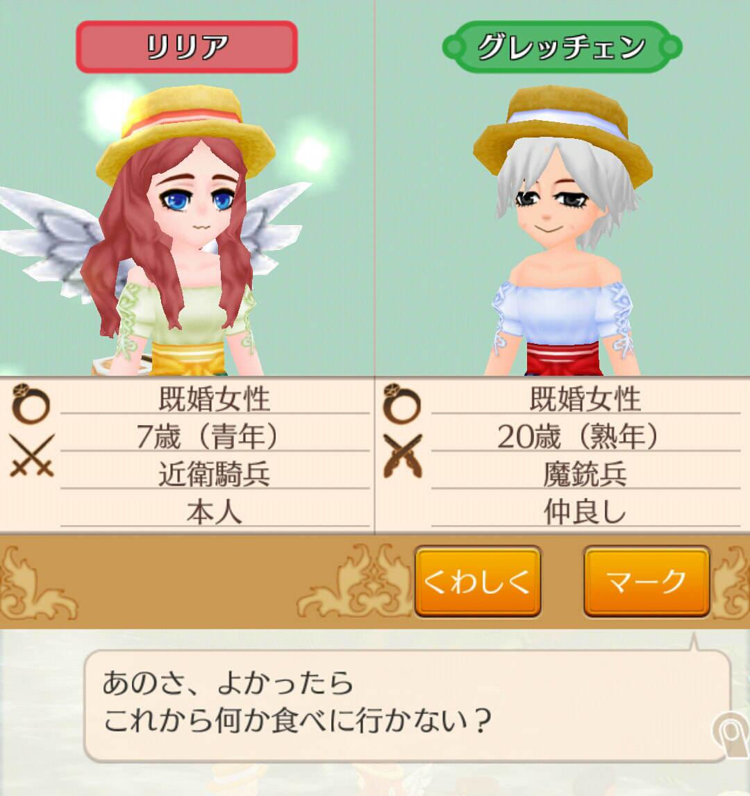 natuyasumi_11.jpg