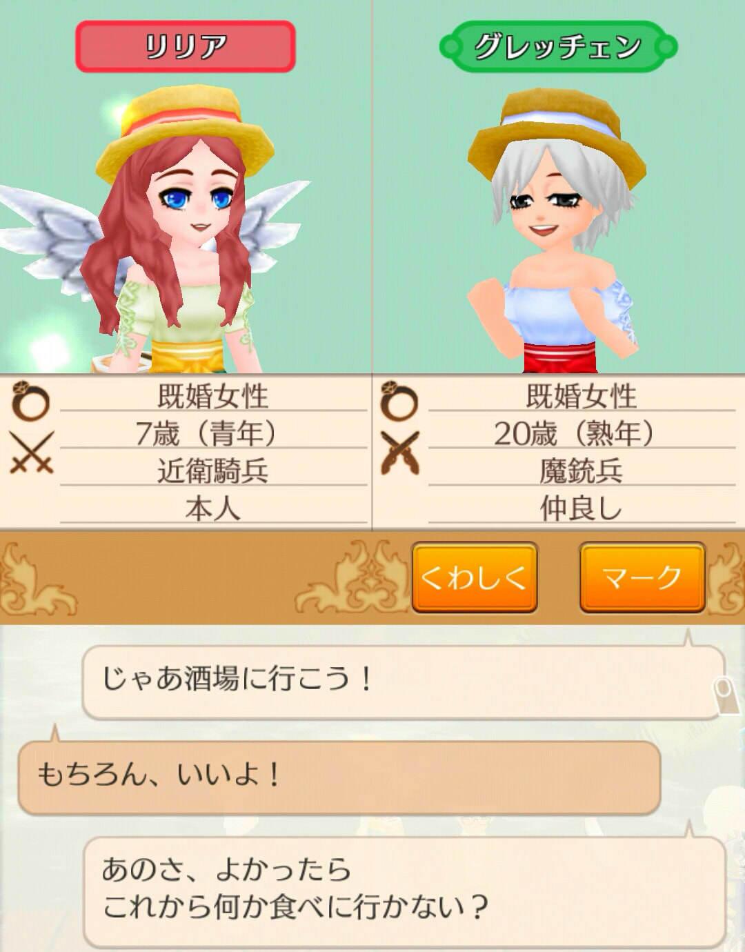 natuyasumi_12.jpg