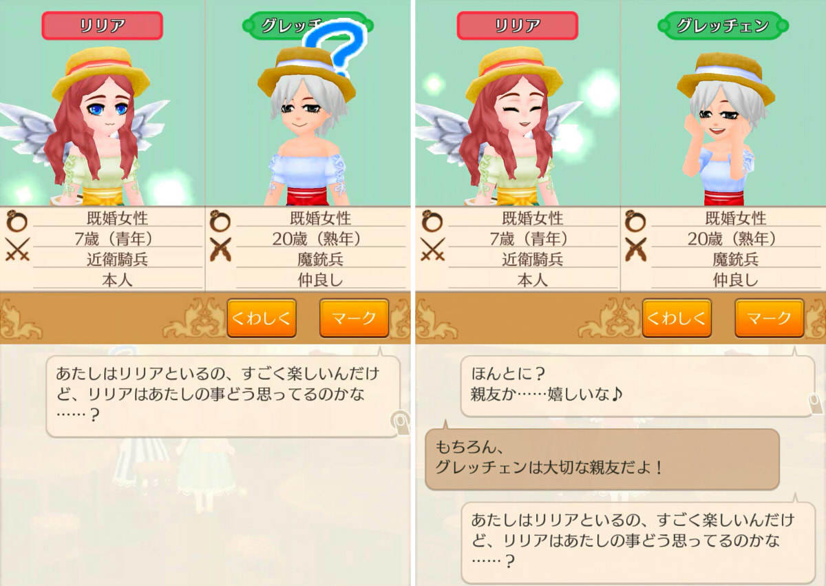 natuyasumi_13.jpg