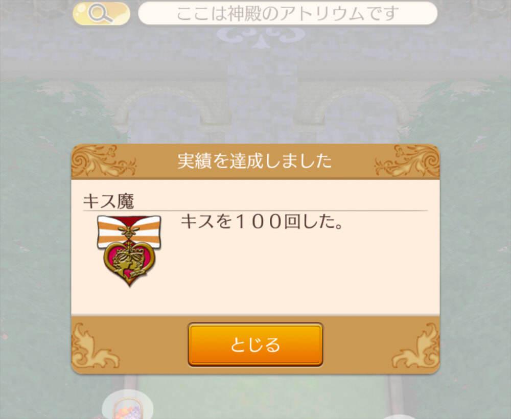 natuyasumi_18.jpg