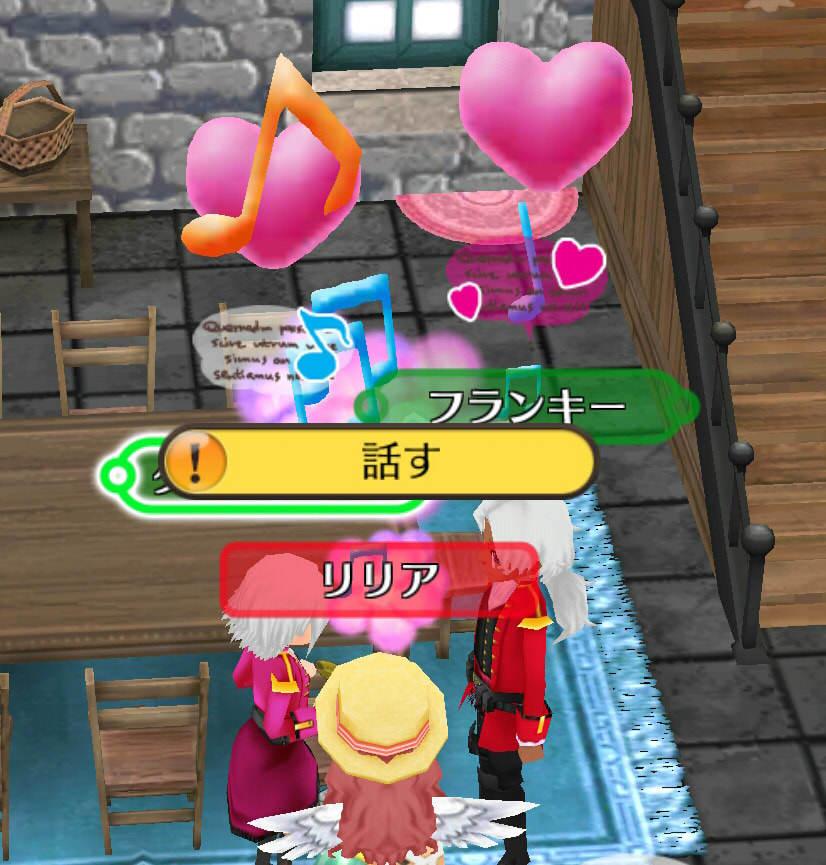 natuyasumi_19.jpg