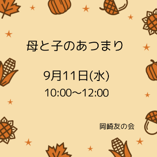 20190903142215ce9.png