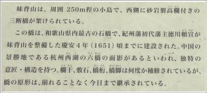 DSC03027ccc.jpg