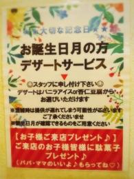 20-02-17-16-13-49-780_photo_20200221063838 (1)
