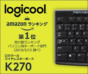 ロジクール キーボード ワイヤレス 無線 フルサイズ 薄型 テンキー付 耐水 静音設計 USB接続 3年間無償保証ボード Unifying対応レシーバー採用 K270