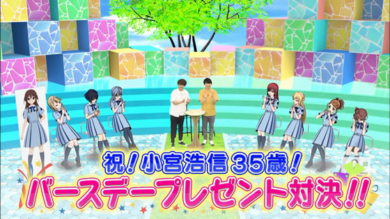 22/7 計算中 第10回 | 小宮浩信バースデープレゼント対決!