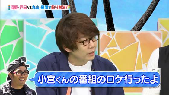 22/7 計算中 第14回 |  フィッシング対決!! | 鈴木拓