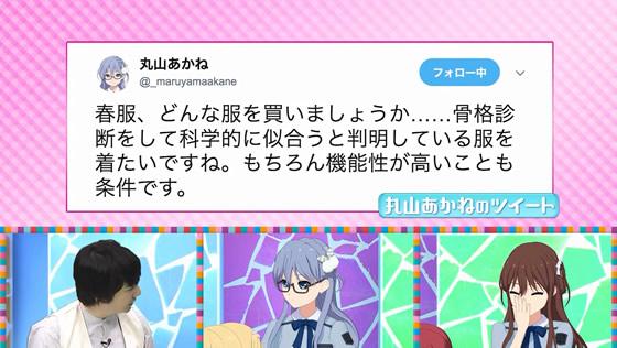 22/7 計算中 第52回 | 荒ぶる立川絢香
