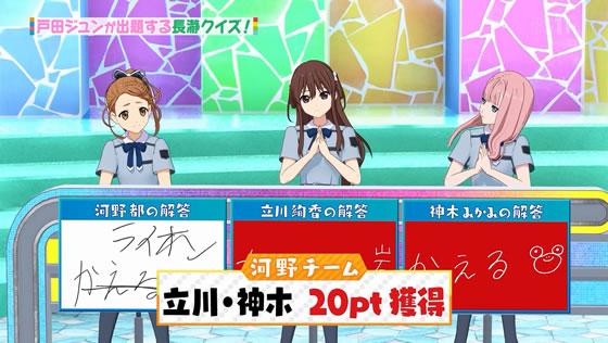 Keisanchu-Ep55-Battle3-23.jpg