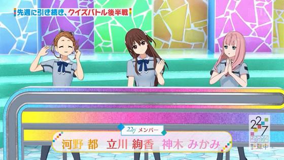 22/7 計算中 第55回 | 出演メンバー