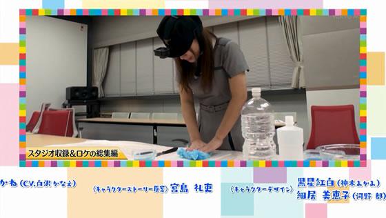 22/7 計算中 第56回 | スタジオ収録・ロケの総集編