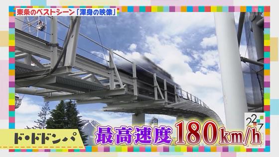 22/7 計算中 第56回 | 東条悠希 私のベストシーン