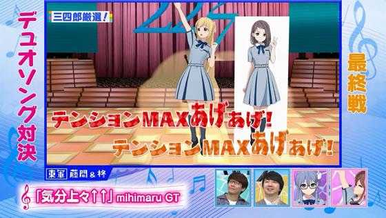 『22/7 計算中』 第57回 | 相田周二SELECT