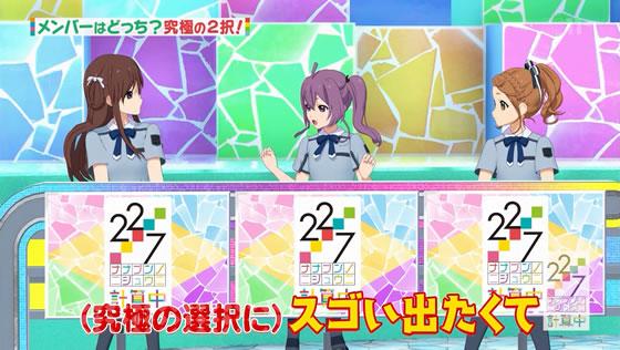 22/7 計算中 第58回 | 東条悠希 前回選抜落ちのクレーム