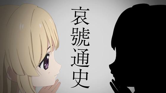 【藤間桜】このピアノでお前を8759632145回ぶん殴る【歌ってみた】