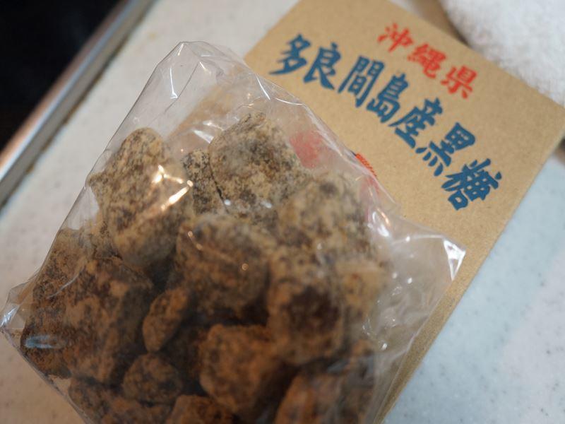 沖縄多良間島の黒糖