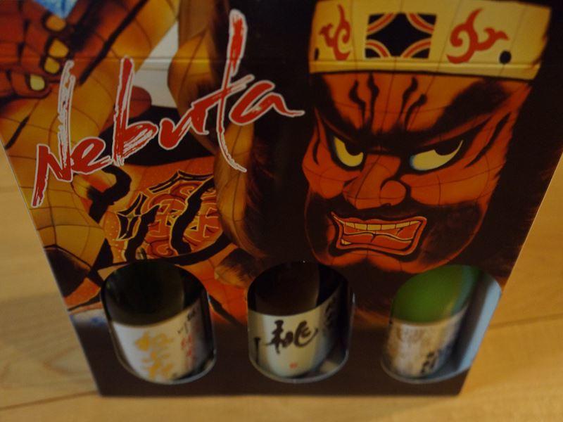 東北の土産 お酒