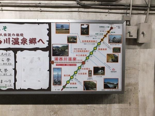 yunisigawaonsen1 (2)